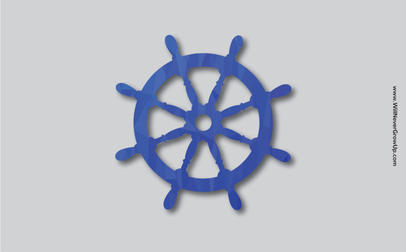 Steering wheel of a ship to denote how mentors guide us